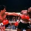 Rocky 3: Veda Resimleri 0