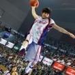 Kung Fu Basketbol Resimleri