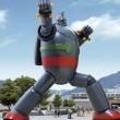 Tetsujin 28: The Movie Resimleri